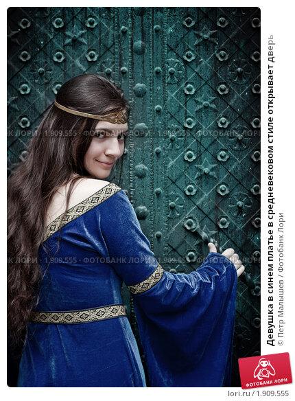 Картина девушка в голубом платье 9