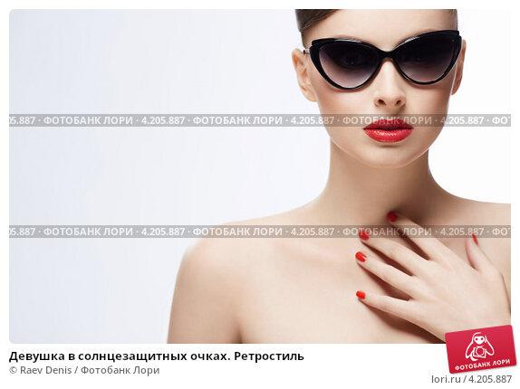 vostochnie-devushki-foto-v-ochkah-solnechnih