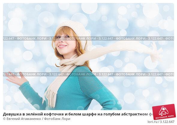 devushku-v-zelenoy-kofte