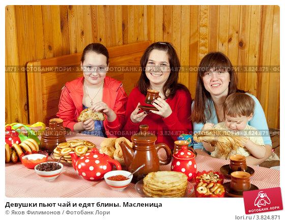 http://prv3.lori-images.net/devushki-put-chai-i-edyat-bliny-maslenitsa-0003824871-preview.jpg