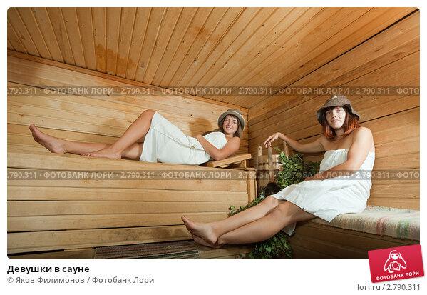moya-devushka-v-saune-foto