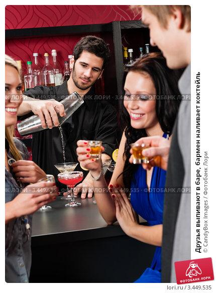 barmen-naleyte-nam-lesbiyankam