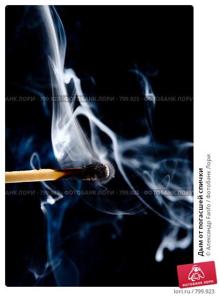 Smoke embers