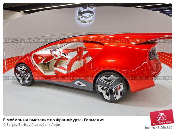 наконец, появилась продукция российского автопрома - во франкфурте состоялась мировая премьера бренда ё-мобиль