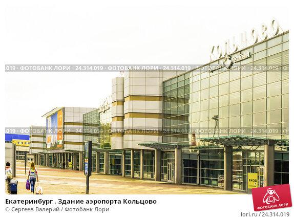 Екатеринбург фото города - новые красивые фото екатеринбурга