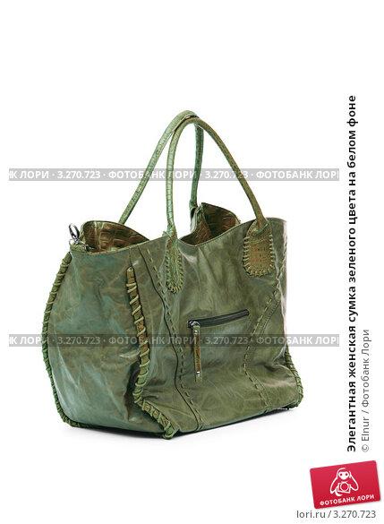 Элегантная женская сумка зеленого цвета на белом фоне, фото 3270723.