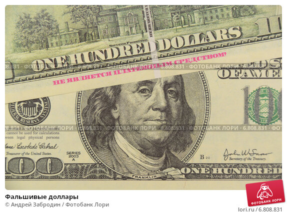 20000 dollars