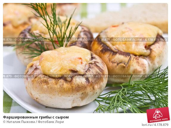 Грибы в духовке с сыром рецепты