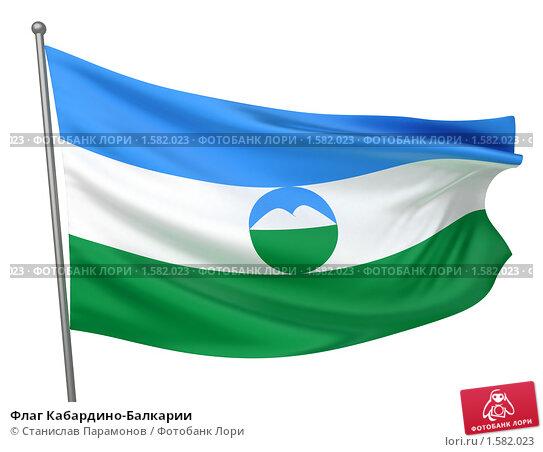 флаг кабардино