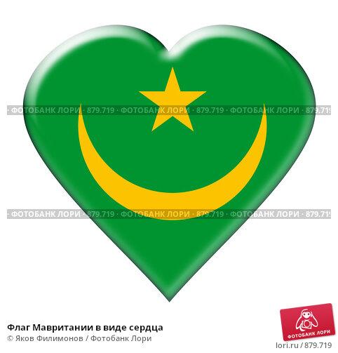 флаг мавритании
