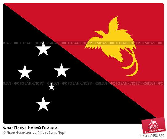 флаг папуа новой гвинеи