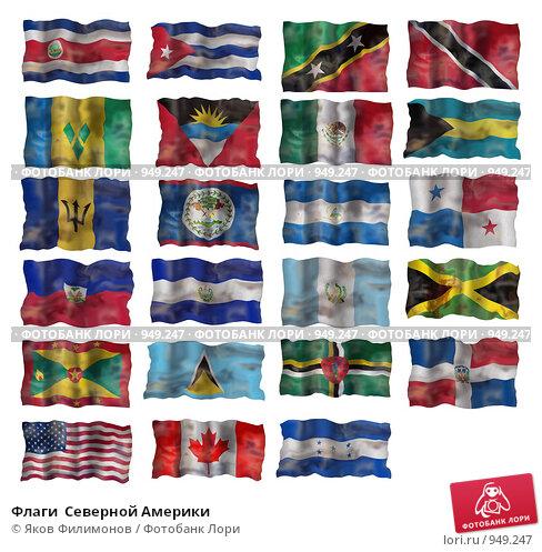 флаг северной америки