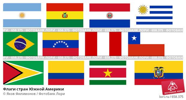 Флаги для дизайна
