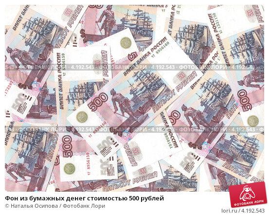 Как сделать деньги из бумаги фото
