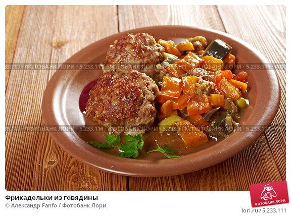 Фрикадельки рецепт из говядины