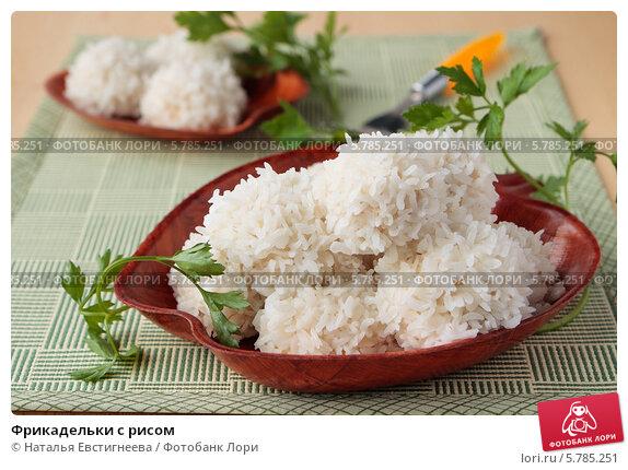 фрикадельки рисом подливкой рецепт фото