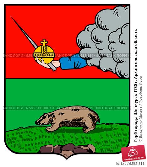 seks-znakomstva-shenkursk-arhangelskaya-oblast