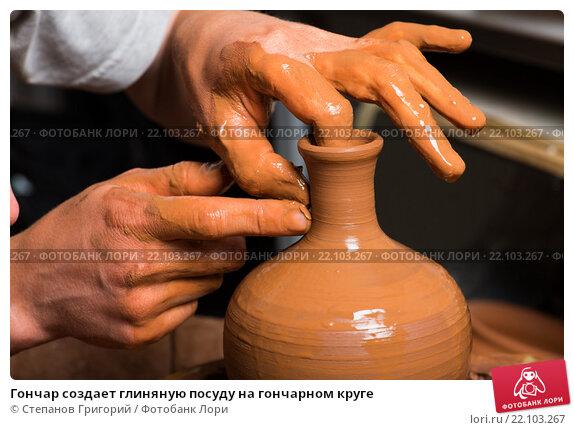Посуда из глины без гончарного круга 199