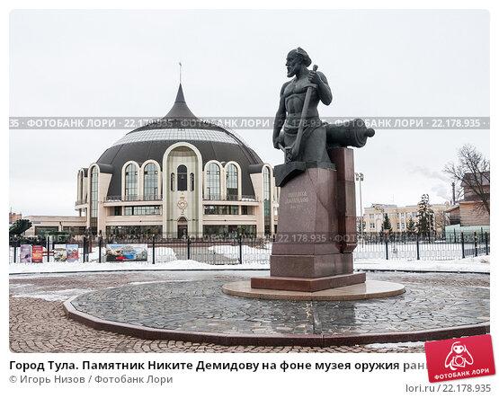 Подбор памятников Москва Лампадка из лезниковского гранита Богучар
