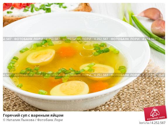 Как сварить суп с яйцом