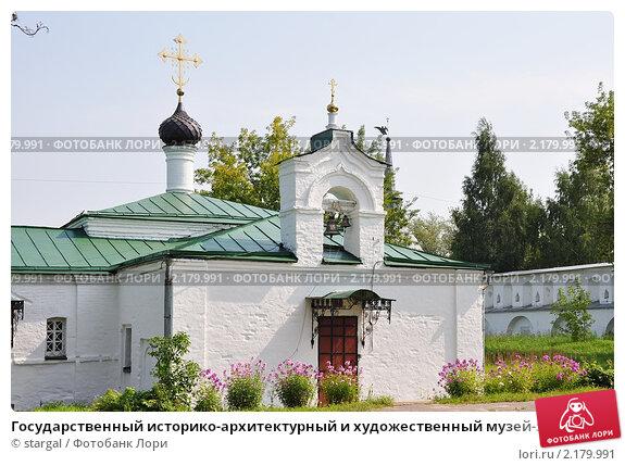 Герб города александров фото