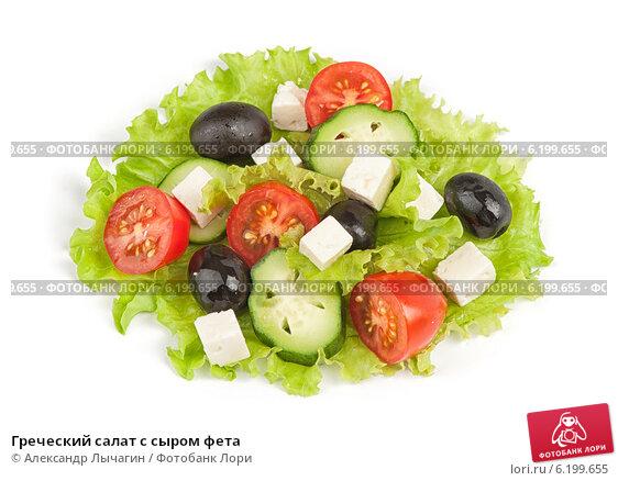 салат греческий с пекинской рецепт