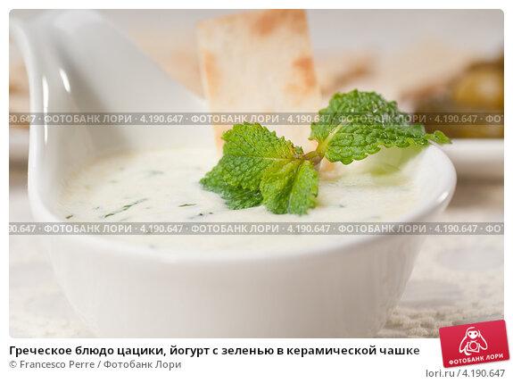 Еда, суп, таратор, окрошка, болгарский, йогурт, холодный, летний, разгрузочный, диетический