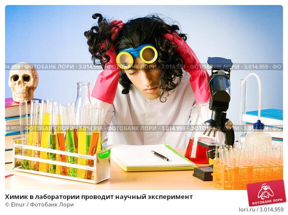 Лаборатория поздравления