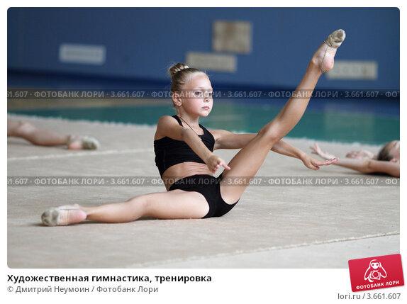 Художественная гимнастика видео тренировки