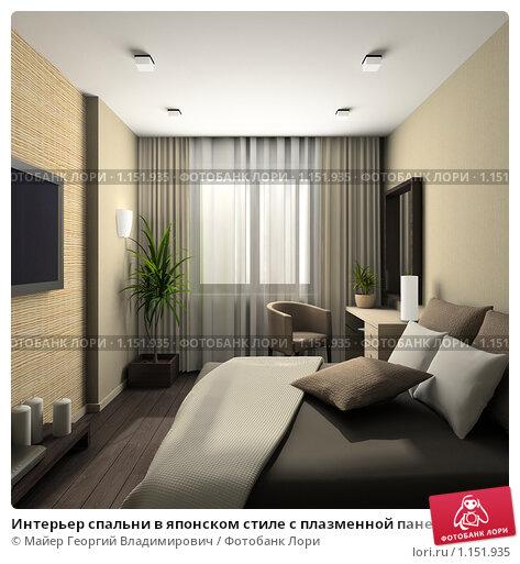 Интерьер спальни в японском стиле с