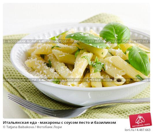 Соус песто с макаронами рецепт