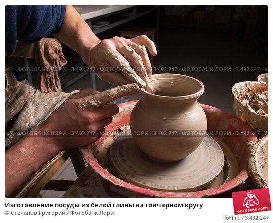 Изготовление посуды своими руками