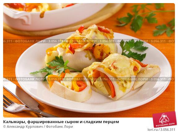 Рецепты фаршированных кальмаров фото простые вкусные
