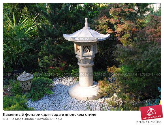 Сделать фонарь японский