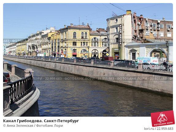 Куплю квартиру адмиралтейский район санкт-петербурга набережная канала грибоедова 96