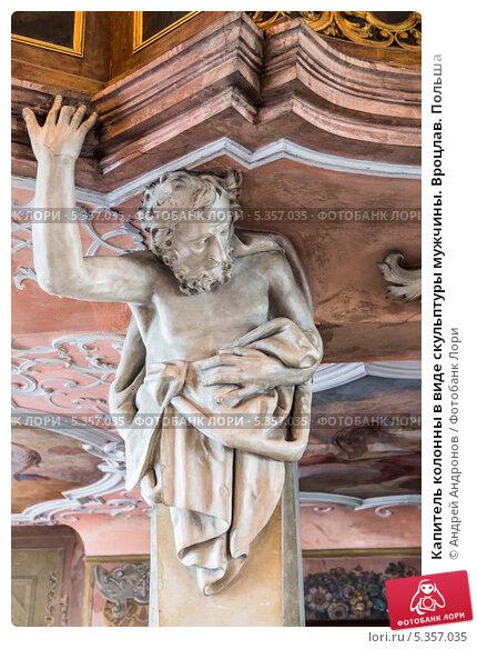 Скульптурное украшение капителей колонн