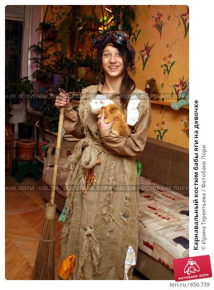 Как сделать костюм бабы яги для девочки своими руками