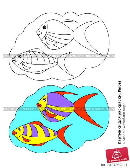 Картинки для раскраски. Рыбы; иллюстрация 3940111, иллюстратор Silanti. Фотобанк Лори - Продажа фотографий, иллюстраций и изобра