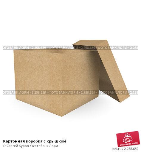 Коробка из картона с крышкой инструкция