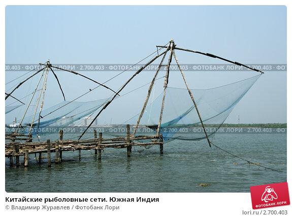 купить рыбацкие сети спб