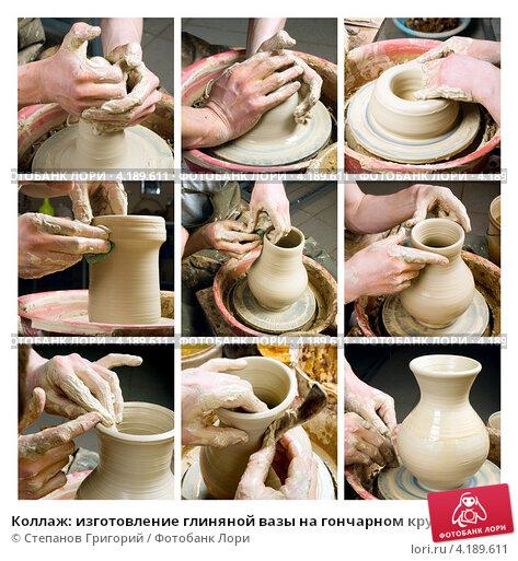 Как сделать глину виде 548