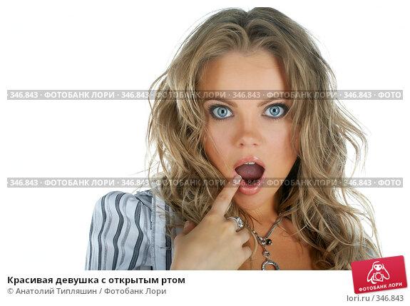 krasivim-devushkam-konchayut-v-rot-podborka