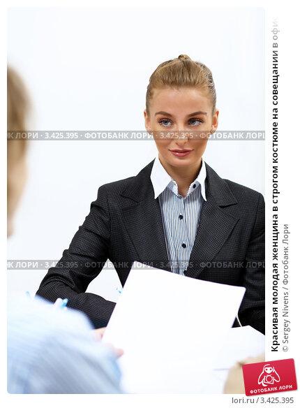 Девушки в деловых костюмах порно фото — Nau-Tech
