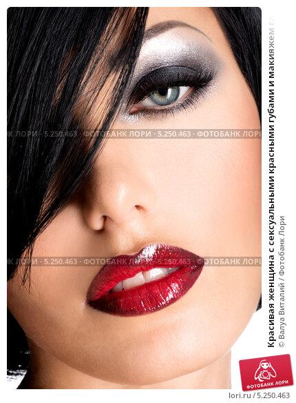 Сексуальный макияж для глаз
