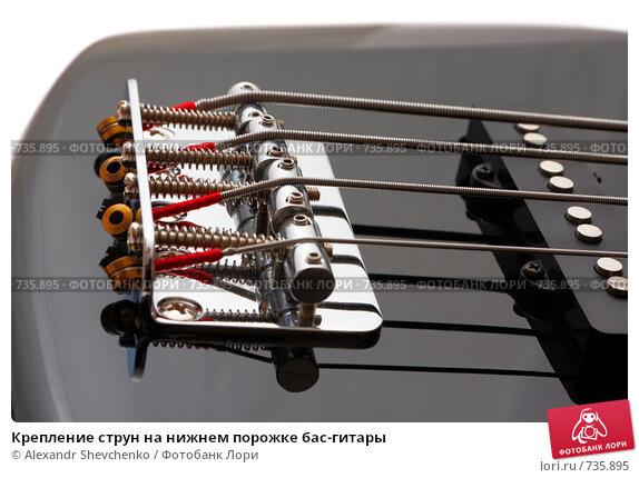 Нижний порожек для электрогитары