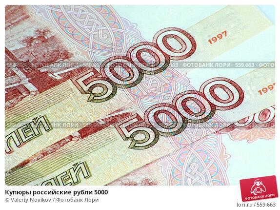 банк русский стандарт оформить заявку на кредит