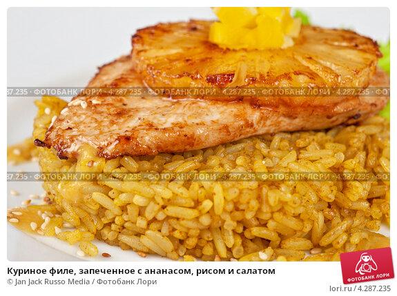 куриная отбивная ананасом рецепт фото