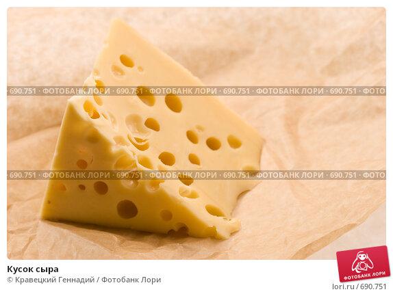 Как сделать кусок сыра из бумаги