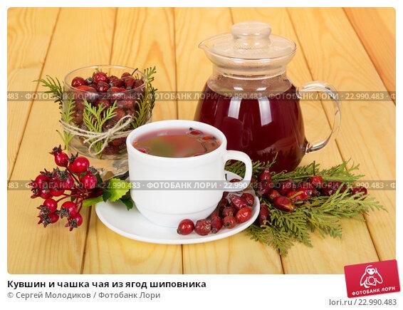 Шиповник чай из ягод