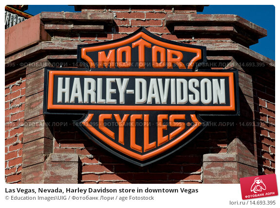 Harley davidson stores las vegas strip